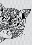Sketch of the cute cat is peeping. Stock Photography