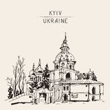 Sketch drawing of Vydubychi monastery in Kyiv Ukraine, sketching Royalty Free Stock Photos