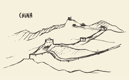 Sketch Great Wall of China, vector illustration. Sketch of the Great Wall of China, vector illustration vector illustration