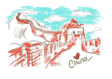 Sketch illustration with Great Wall of China. Colorful sketch illustration with Great Wall of China on a white background Stock Images