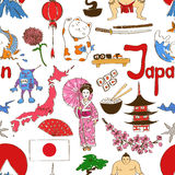 Sketch Japan seamless pattern Stock Image