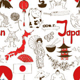 Sketch Japan seamless pattern. Fun colorful sketch Japan seamless pattern Stock Images