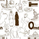 Sketch Oman seamless pattern Stock Images