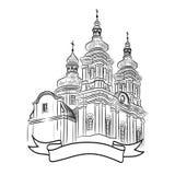 Sketch of Russian Orthodox Church. Ukrainian church, engraving style Royalty Free Stock Photo
