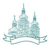 Sketch of Russian Orthodox Church. Ukrainian church, engraving style. Stock Image