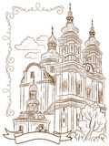 Sketch of Russian Orthodox Church. Ukrainian church, engraving style. Royalty Free Stock Images
