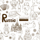 Sketch Russian seamless pattern. Fun sketch Russian seamless pattern Royalty Free Stock Photos