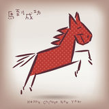 Sketch Vector Illustration HorseSketch Vector Illustration Horse Royalty Free Stock Image