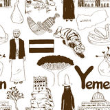 Sketch Yemen seamless pattern Stock Photo