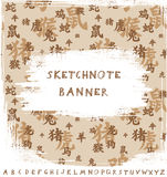 Sketchnote Banner Royalty Free Stock Photography