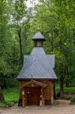 The skete and Holy spring of St. Tikhon of Kaluga at Holy Tihonova the monastery in the village of Leo Tolstoy in the Kaluga regio Royalty Free Stock Photography