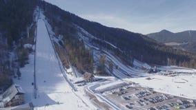 Ski center stock video