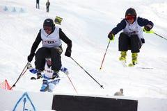Ski cross Stock Image