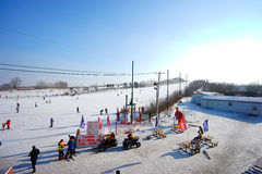 Ski Facility fotografering för bildbyråer