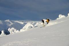 Ski fahren der Horizont Stockfotografie