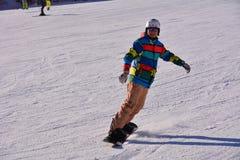 Ski folklorique de Pékin Image stock