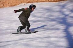 Ski folklorique de Pékin Photographie stock libre de droits