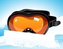 Ski mask Stock Photography