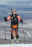 Ski mountaineering, Vertical race: ski mountaineer climb on skis on mountain. MOUNTAIN MOROZNAYA, ELIZOVO, KAMCHATKA, RUSSIA - APRIL 25, 2014: Vertical race. Ski Stock Images