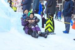 Ski playground Royalty Free Stock Photo