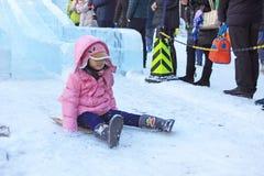 Ski playground Stock Image