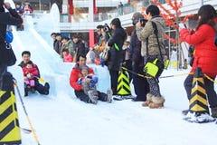 Ski playground Stock Photo