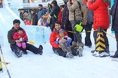 Ski playground Stock Photos