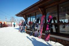 The ski resort Puzhalova Gora Royalty Free Stock Photos