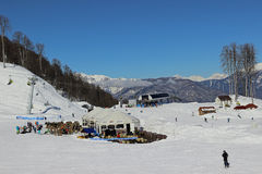 Ski resort Rosa Khutor Stock Photo