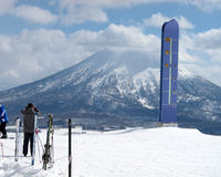 Ski runs in Hokkaido, Japan Royalty Free Stock Photography