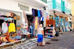 Skiathos town, Greece. Royalty Free Stock Image