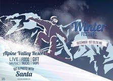 Skidåkning eller skateboarding i berg Skidåkarelutning på den snöig kullen på bergbakgrund stock illustrationer