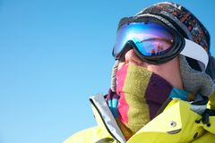 Skier in glases Stock Images