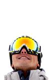 Skier portrait Royalty Free Stock Images