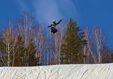Skiing. Training ride on skis. Winter sport Royalty Free Stock Image