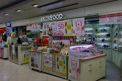 SKINFOOD-Speicher an Mall Bupyeong Modoo, Untertageeinkaufszentrum Bupyeong in Incheon Lizenzfreie Stockfotografie