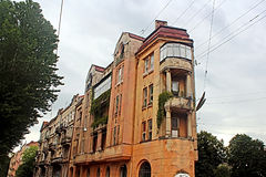 Skinny building on Bandera Street, Lviv, Ukraine Royalty Free Stock Photos