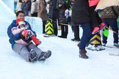 Skispeelplaats Royalty-vrije Stock Foto