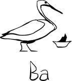 Skisserat forntida symbol av den egyptiska gudstyrkan Arkivbild