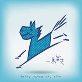 Skizzen-Vektor-Illustrations-Pferd, Chinese Characte Stockfotos