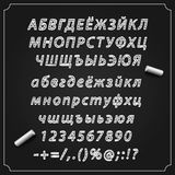 Skizzieren Sie kyrillischen Guss, Brett mit einem Satz Symbolen, Alphabet und Zahlen, Vektorillustration, Lizenzfreie Stockfotografie