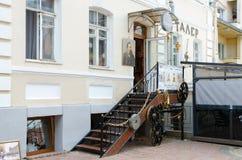 Sklep antyki Talarowi w Vitebsk, Białoruś Zdjęcie Royalty Free
