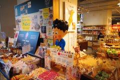 Sklep Spożywczy w Akihabara, Tokio Obrazy Stock