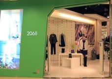 2068 sklep w Hong kong Zdjęcia Royalty Free