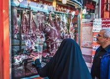 Sklep w Shiraz zdjęcia royalty free