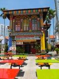 Sklep w Singapur Fotografia Royalty Free