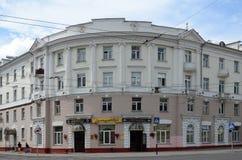 Sklep Z Kawą Rumyantsevsky na Sovetskaya 38 i restauracja, Gomel Zdjęcia Stock