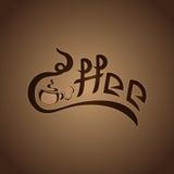 Sklep z kawą logowie Zdjęcia Stock