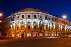 Sklep Z Kawą Rumyantsevsky w wieczór na ulicie W ten sposób i restauracja Fotografia Stock