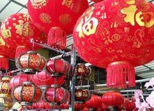 Sklepowe sprzedawanie dekoracje dla chińskiego nowego roku Obrazy Stock